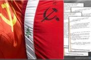 وثائق ميتروخين [3/6]... علاقات متوترة بين الشيوعي اللبناني والسوفياتي