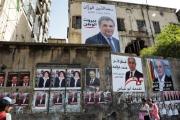 الانتخابات التربوية