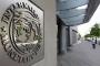 صندوق النقد الدولي يتبنى خطة لمكافحة الفساد في القطاع الخاص