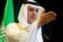 الجبير يطالب قطر بدفع ثمن وجود القوات الأميركية في سوريا