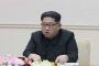 كوريا الشمالية: على واشنطن معالجة 'سرطانها' أولا