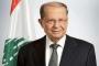 عون يوجه رسالة إلى اللبنانيين المقيمين والمنتشرين لمناسبة الانتخابات