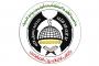 خاص: قيادي في حماس مسؤول عن فشل العمل مع 'كتائب اكناف بيت المقدس' في سوريا