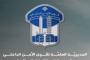 قوى الأمن: توقيف 117 مطلوباً بتاريخ أمس بجرائم مختلفة وضبط 1000 مخالفة سرعة زائدة