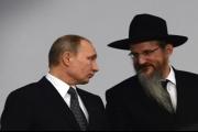 لا يقل قوة عن نظيره في أمريكا.. ماذا تعرف عن اللوبي الإسرائيلي في روسيا؟