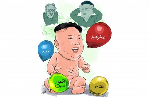 كيم يونغ أون 'الخليفة العظيم' الذي يحير إيران بعد انهيار اتفاقها النووي