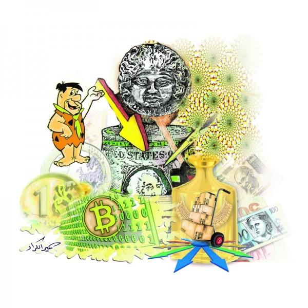 التعامل مع العملة الرمزية