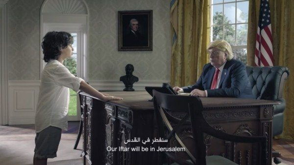 'سنفطر في القدس'... إعلان شركة كويتية يهز الرأي العام؟