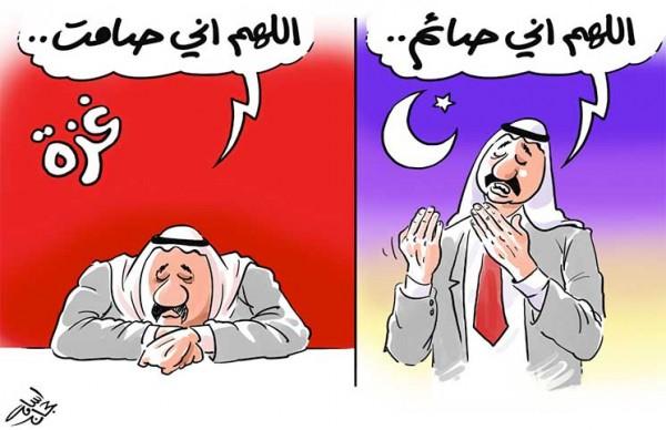 غزة ورمضان