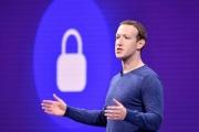فيسبوك يشعل التكهنات بشأن خططه لتكنولوجيا بلوكتشين