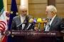 ردود فعل متباينة تجاه خطة واشنطن لمواجهة طهران
