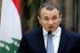 باسيل: تكتل 'لبنان القوي' يسمي الرئيس سعد الحريري انسجاما مع 'المبدأ الميثاقي'