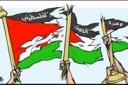 في مرض النظام الفلسطيني