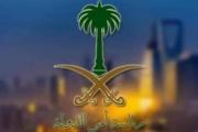 السعودية تطلق سراح 3 ناشطات مؤيدات لحقوق المرأة