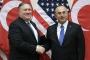 بومبيو: نعلّق الآمال على اجتماعٍ مع وزير خارجية تركيا لحل أزمة شمال سوريا