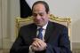 استخبارات السيسي تعلن عن مولودها الحزبي 'مستقبل مصر'