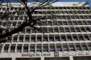 مصرف لبنان: مغامرة تهدد الليرة