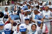 ما هو مصير أكبر حزب سياسي معارض في المغرب؟