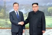 قمة كورية – كورية ناقشت اجتماع كيم وترامب