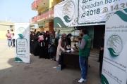بالصور: مركز الملك سلمان ينشط في لبنان
