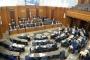 يعقوبيان تنقل إنجاز لبكي من 'كان' إلى البرلمان اللبناني وتواجه رئيس المجلس