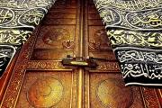 يحملون مفتاح الكعبة ومقام إبراهيم.. من هم 'السدنة'؟