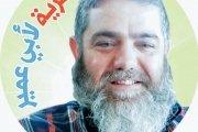 ابو عمير...حرٌ وحرٌ وحرُ