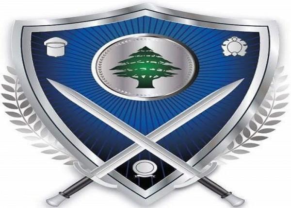 مصادر الداخلية لـ'ام تي في': الحديث عن وجود 40 اسما في مرسوم التجنيس ثبتت على اصحابها مخالفات مسلكية وقضائية 'غير صحيح'