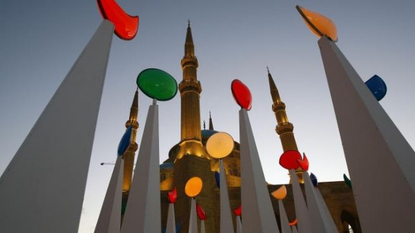 رمضان اليمن في بيروت