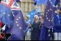 النواب البريطانيون يبدأون النظر مجددا في مشروع قانون «بريكسِت»