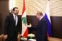 ماذا يريد الحريري من «قيصر» الأزمة السورية؟