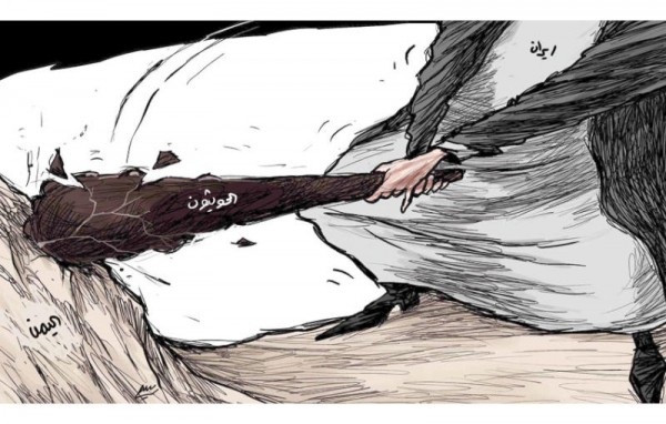 إيران والحوثيين ...