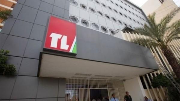 مجموعة BEIN الإعلامية وتلفزيون لبنان وقعا اتفاقا لبث مباريات كأس العالم