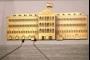 مذكرة للأمانة العامة لمجلس الوزراء حول برنامج صلاة عيد الفطر