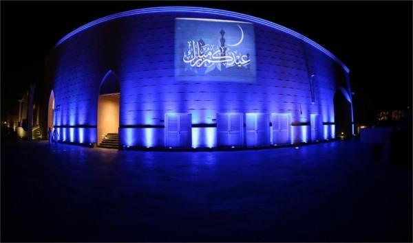قطر تعلن غدا أول أيام عيد الفطر