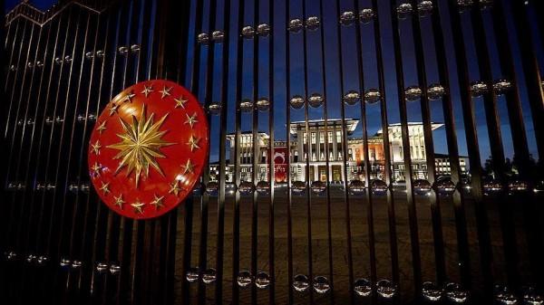 الرئاسة التركية تدين بشدة هجومًا استهدف أنصار 'العدالة والتنمية'