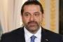 عُقد أمام تشكيل الحكومة اللبنانية !