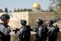 """ملكة جمال العراق: """"شالوم -سلام من القدس أورشليم""""!"""