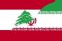 سفير لبنان في ايران: دول اوروبا واميركا تعرقل منح الايرانيين الفيزا الى لبنان