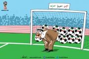 كاريكاتير أهداف إيران بالمنطقة