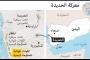 «قطع رأس الأفعى» تتقدّم في معقل الحوثيين