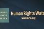 هيومن رايتس ووتش ترد على انتقادات واشنطن