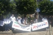 اعتصام لهيئات المجتمع المدني في طرابلس احتجاجا على انشاء مطمر جديد للنفايات