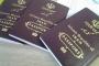 صورة لبنان وختم الجوازات الإيرانية