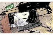 كاريكاتير الحوثيين