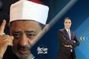 مصر: الظهور الإعلامي لرجال الدين لمَن رضي عنه النظام