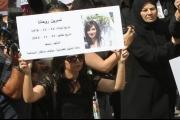 'عاطل عن الحرية': كيف تحوّل قاتل نسرين روحانا إلى عاشق تائب؟
