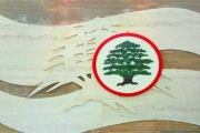 القوات اللبنانية: الـLBCI استغلت الخلاف بين القوات وباسيل للدخول على الخط
