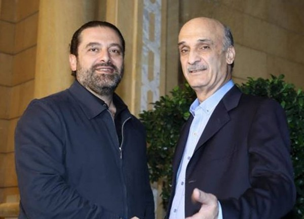 جعجع: من يراهن على اعتذار الحريري عن تشكيل الحكومة رهانه هو خاسر
