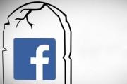 ما مصير حسابك على فيسبوك بعد وفاتك ومن يحق له أن يرثه؟